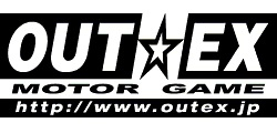 Outex Tubeless system